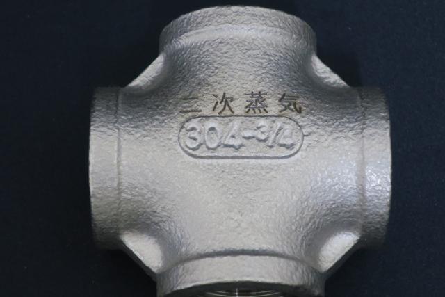 ステンレス鋳鋼に深彫刻印
