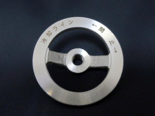 ステンレス鋳鋼に刻印