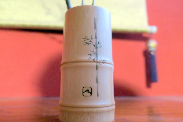 白竹に刻印