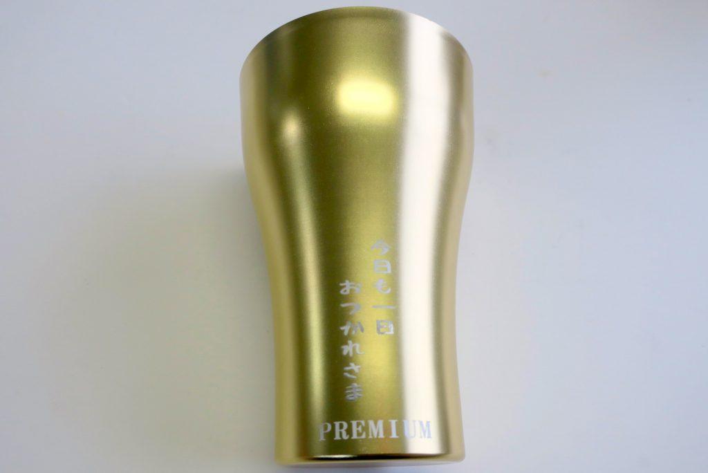 アルミ製タンブラー