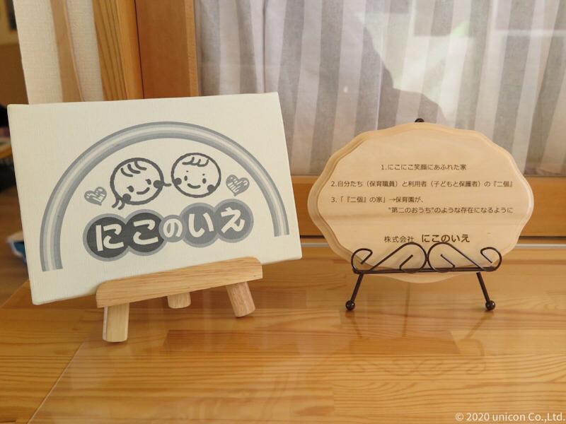 キャンバス・木プレート